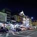 Japan Kyoto . 日本.京都 夜晚的祇園.四条通  DSC_7641