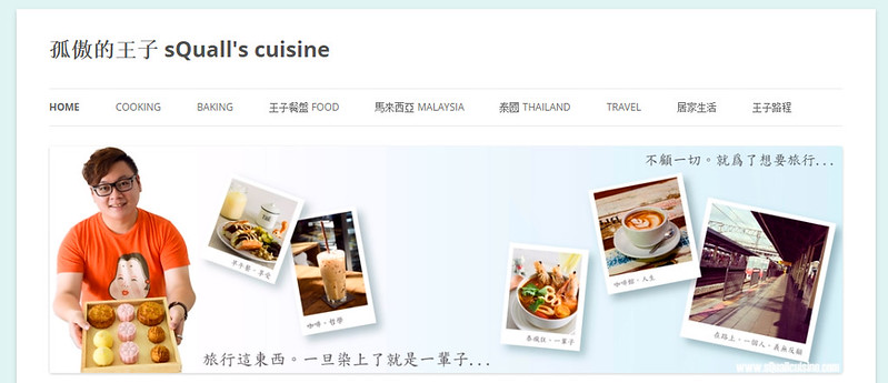 top travel chinese blog squall