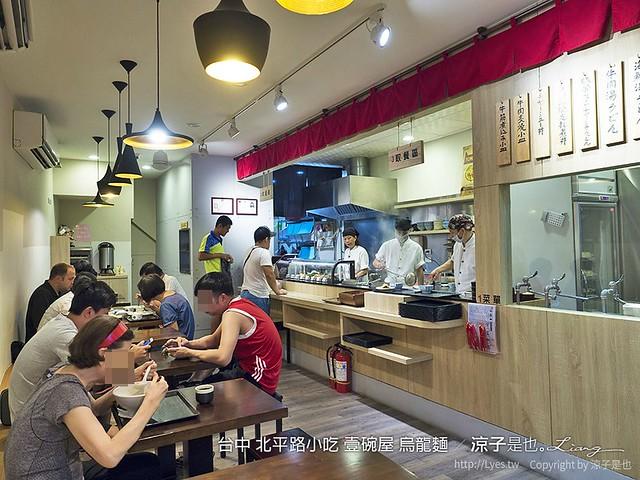 台中 北平路小吃 壹碗屋 烏龍麵 14
