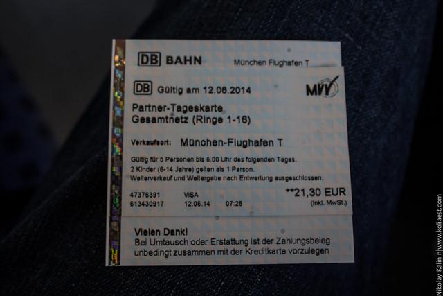 Munich1-5