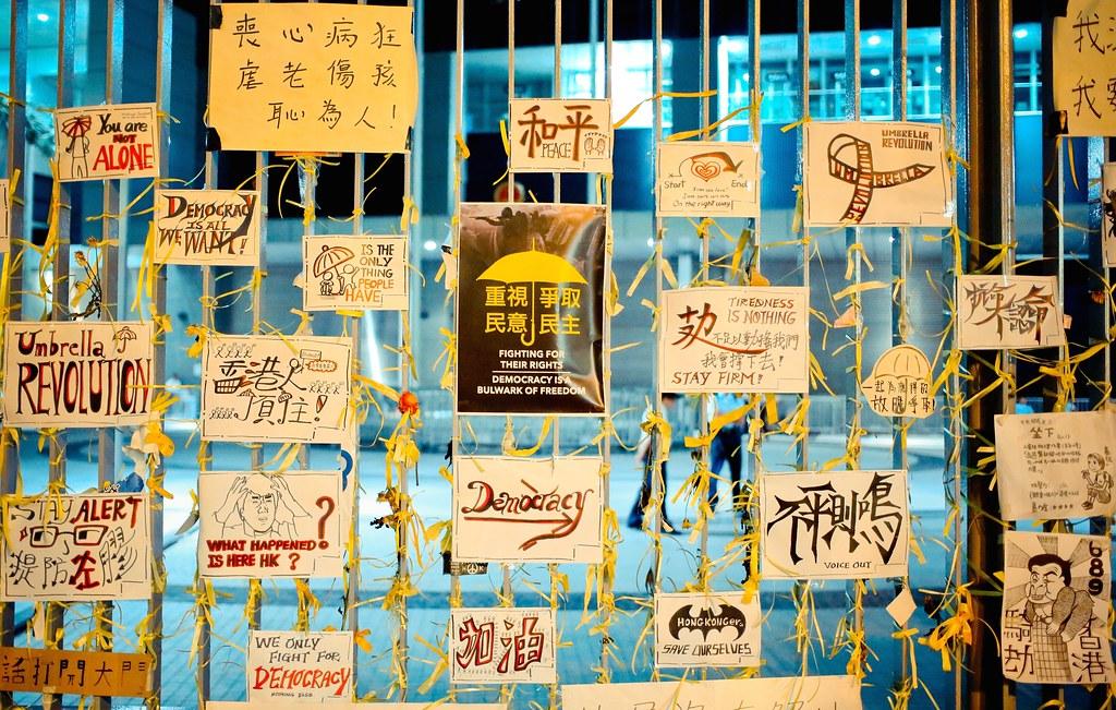 Umbrella movement - 0887