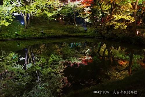 2014京阪神-高台寺夜間拜觀2183_001