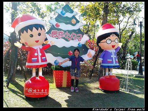 新北歡樂耶誕城 (8)