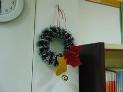 art, christmas decoration, wreath,