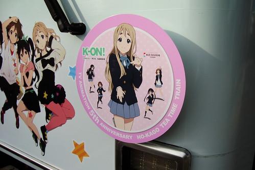 2014/11 京阪大津線 けいおん!5周年 HO-KAGO TEA TIME TRAIN #03