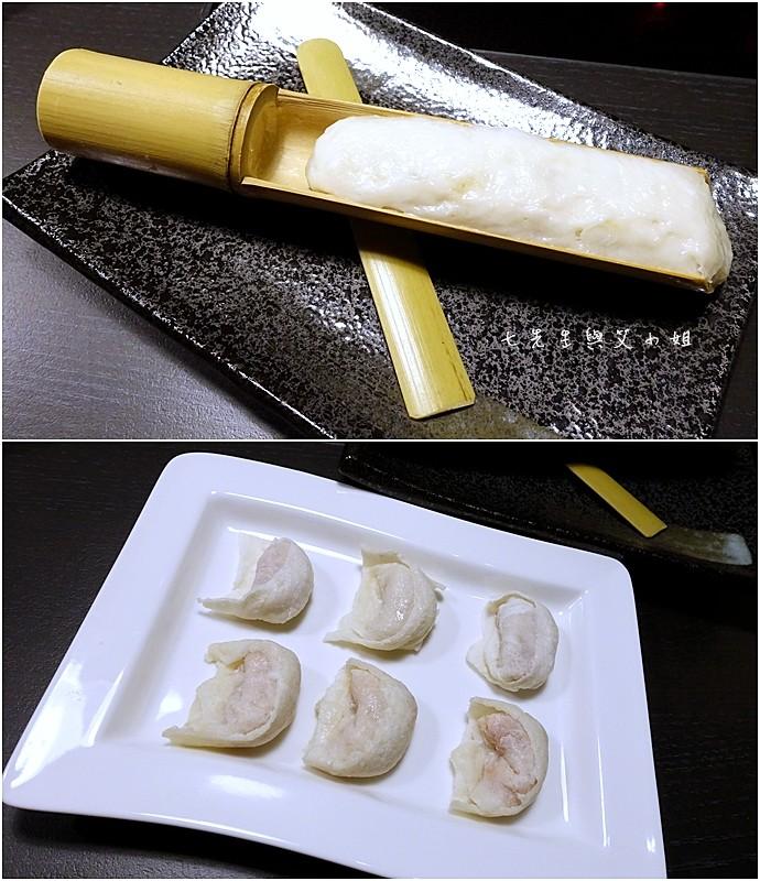 11 柊火鍋專門店