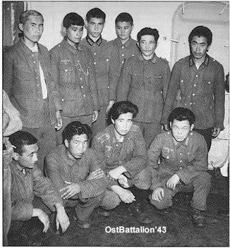 Miembros del Ostbatalion 43