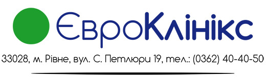 Євро-Клінікс-лого