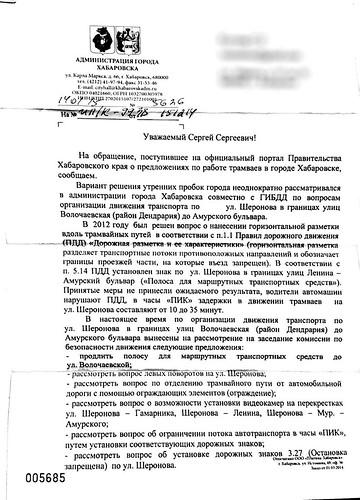 Новый документ 7_1