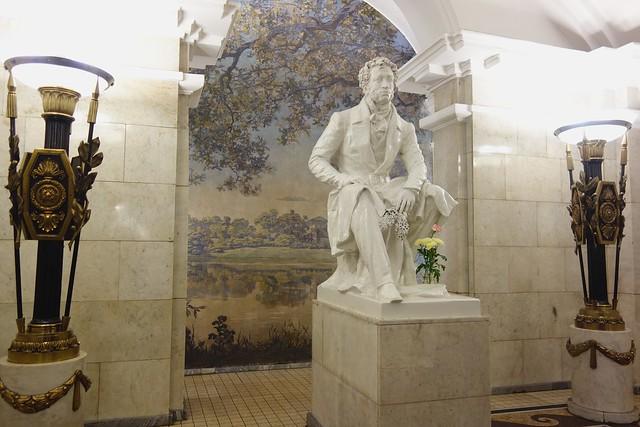 626 - Pushkinskaya