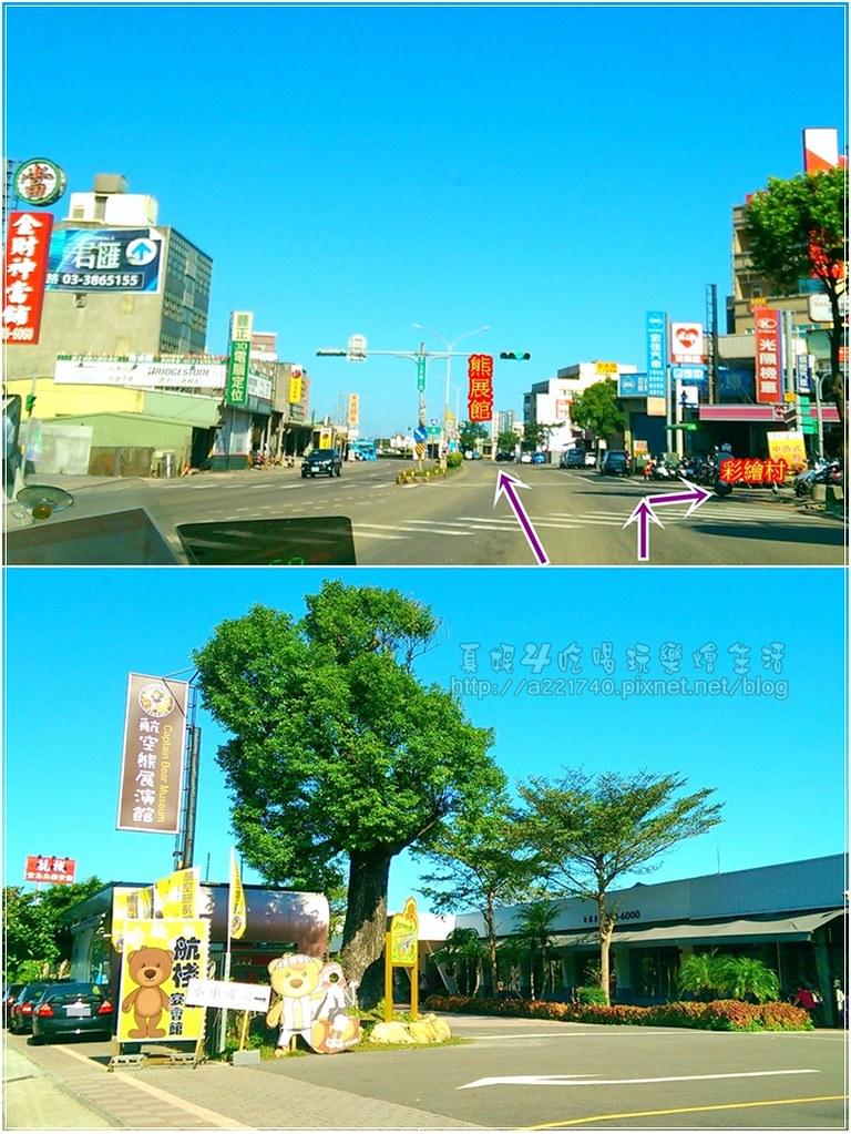 00-5 路線-熊展館