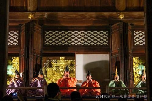 2014京阪神-永觀堂夜間拜觀2308_001