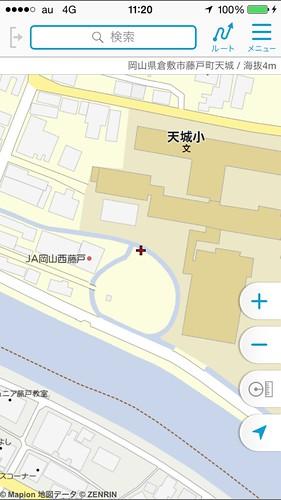 経ヶ島 #4