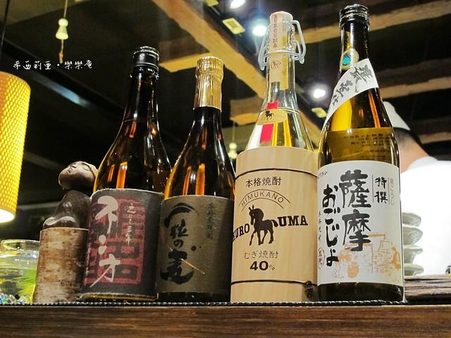 【餐廳】高雄樂樂庵之「合掌日式居酒屋」 @ 希西莉亞.花園部落 ...