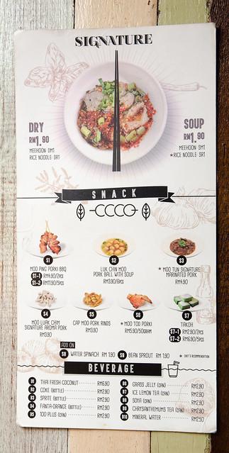 The Porki Society's menu