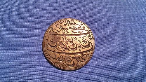 holy seal zain syed ul hazrat sakhi abideen