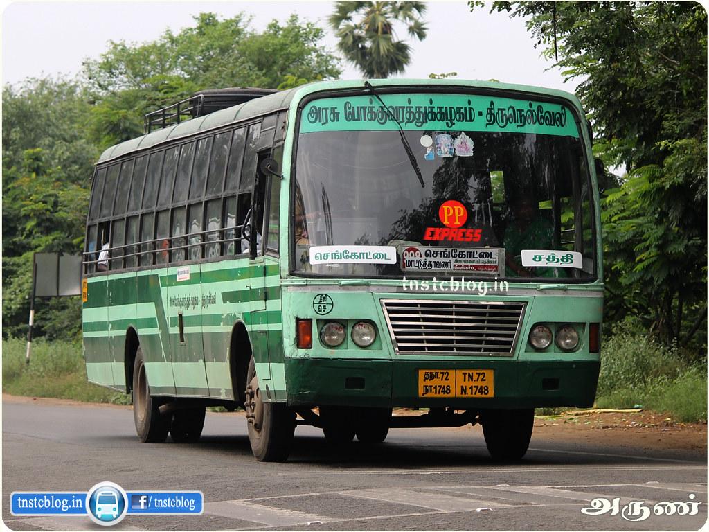 TN-72N-1748 of Sengottai Depot Route 998 Sengottai - Sathy via Tenkasi, Rajapalayam, Madurai, Dharapuram, Tiruppur, Avinashi.