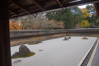 050 Ryoan-ji temple Rock garden