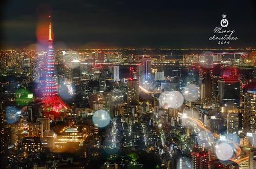 Fantasy Tokyo Tower