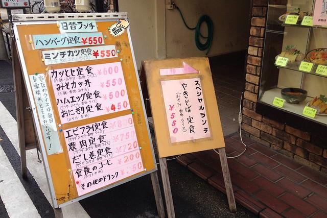 20141201神戸一