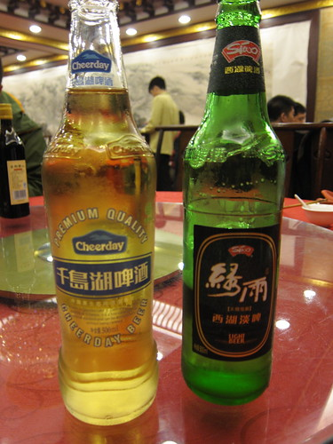 Chinese Beers