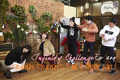 Infinity Challenge Ep.409