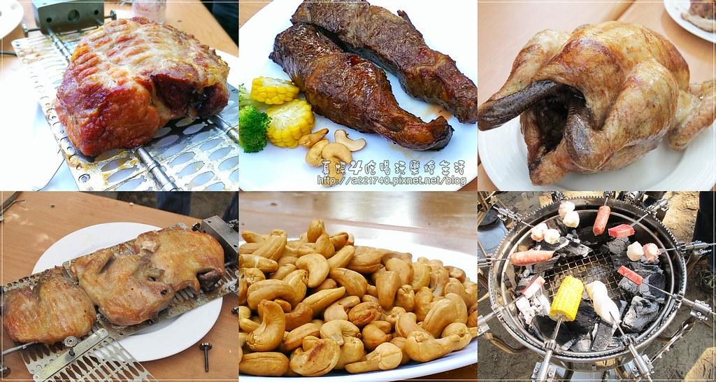 00-0烤肉大會-2