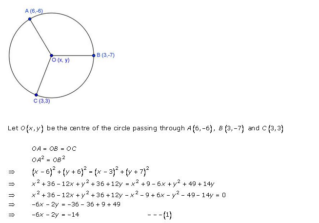 RD-Sharma-class 10-Solutions-Chapter-14-Coordinate Gometry-Ex-14.2-Q36