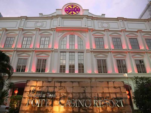 Poipet Casino Resort (ปอยเปต รีสอร์ท คาสิโน)