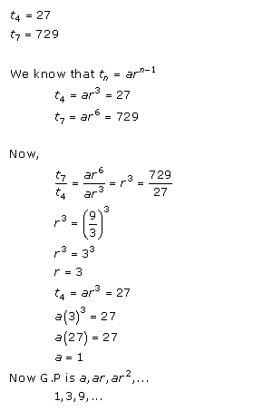 RD-Sharma-class-11-Solutions-Chapter-20-geometric-Progressions-Ex-20.1-Q-9