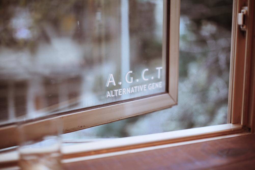 AGCT61.JPG