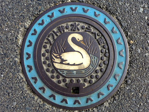 Ube Yamaguchi, manhole cover 2 (山口県宇部市のマンホール2)