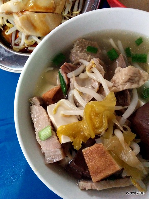 Mixed Pork Soup I