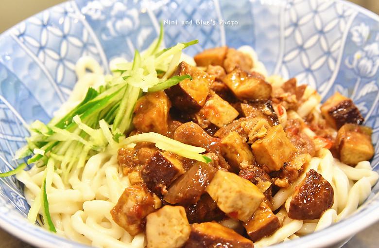 台中公益路平價美食小吃餐廳山東餃子麵食館12