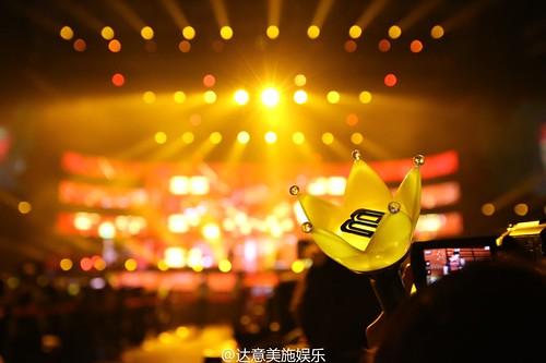 BIGBANG FM Beijing Day 2 2016-07-16 various (7)