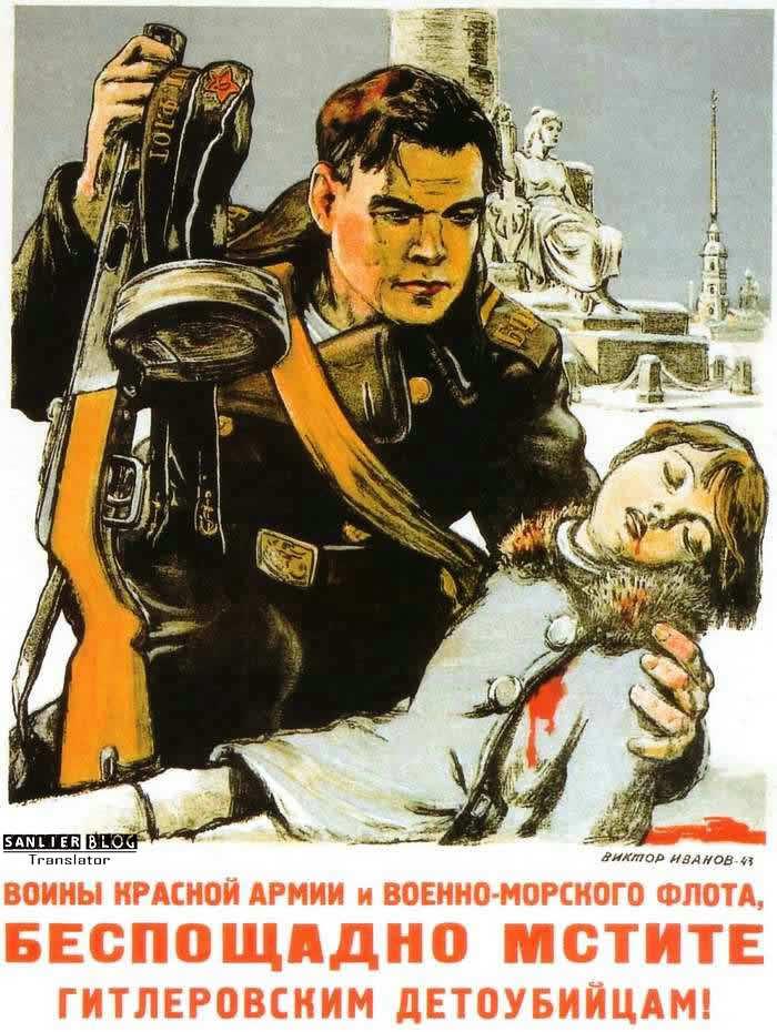《法西斯分子是凶手》宣传画31