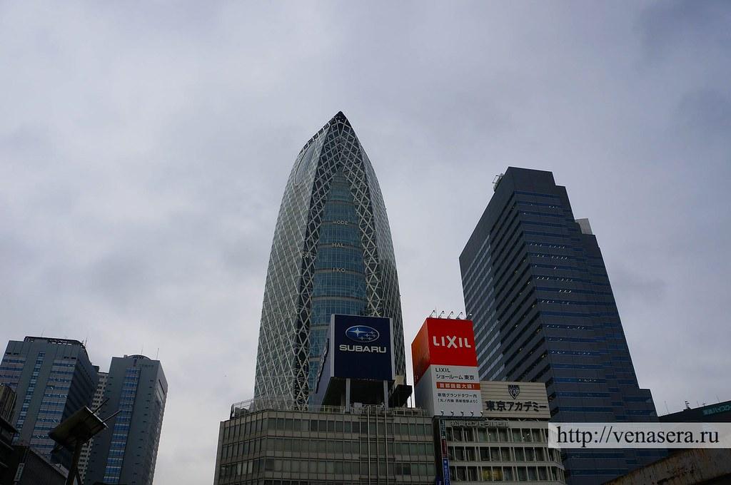 Синдзюку. Shinjuku.