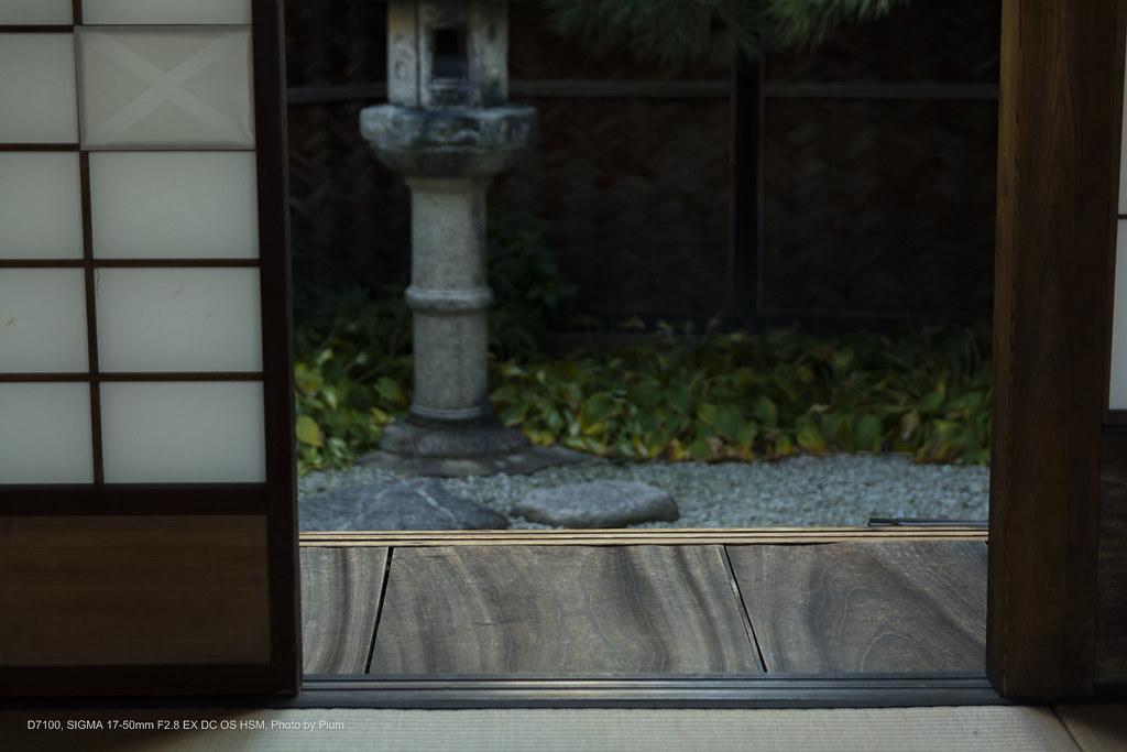 Tokoname Yakimono Sanpomichi-26