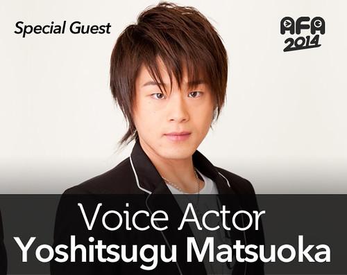 AFA14_Matsuoka_Yoshitsugu