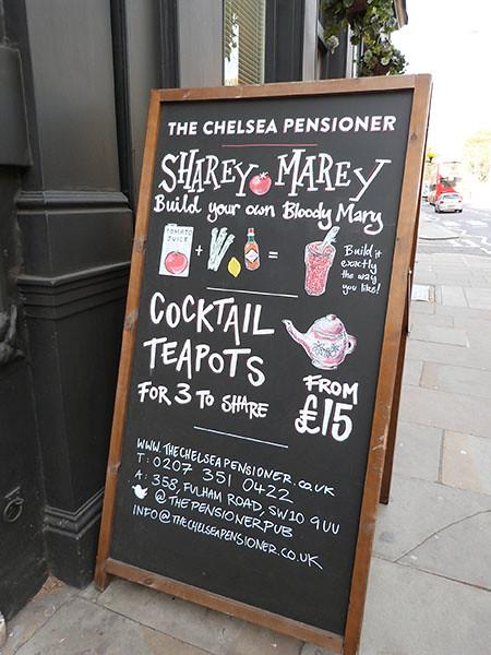 sharey marey