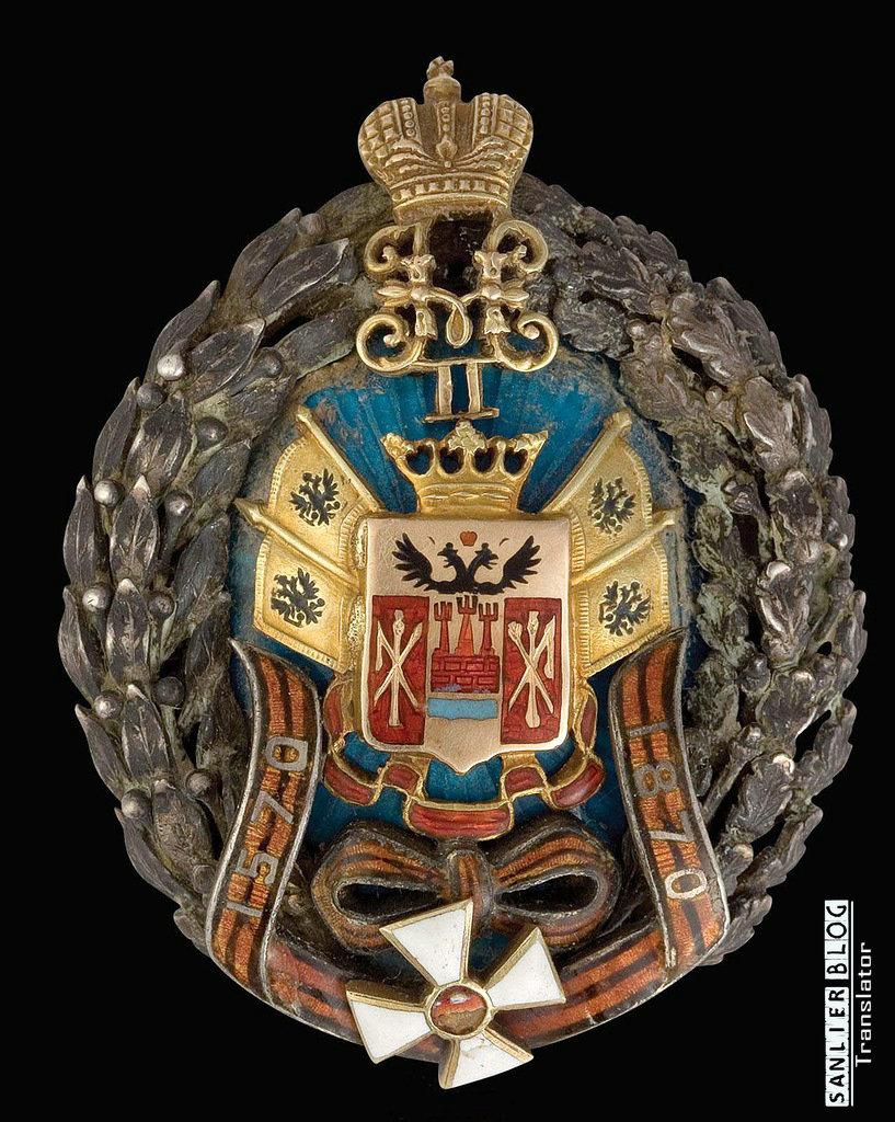 俄罗斯帝国军徽23