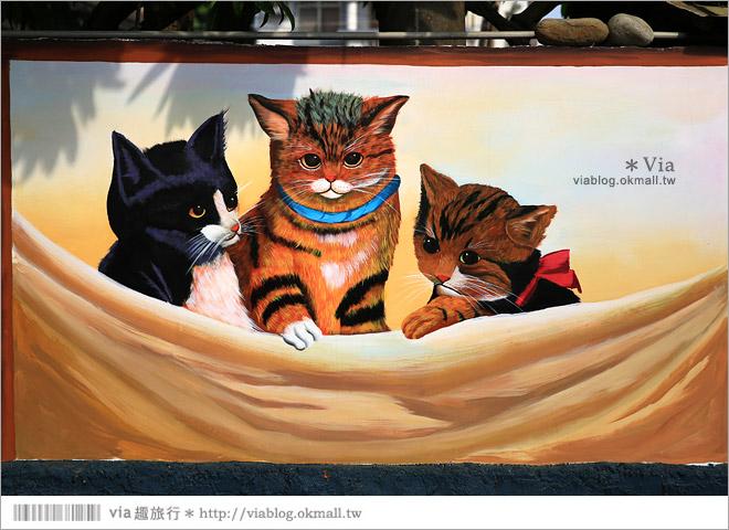 【嘉義菁埔貓世界】嘉義貓村~菁埔彩繪村。迷你版貓村,立體貓掌好俏皮!12