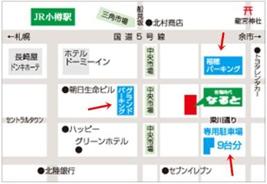 wakadorijidai-naruto-map