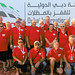 Judges - 5th Dubai International Parachuting Championship