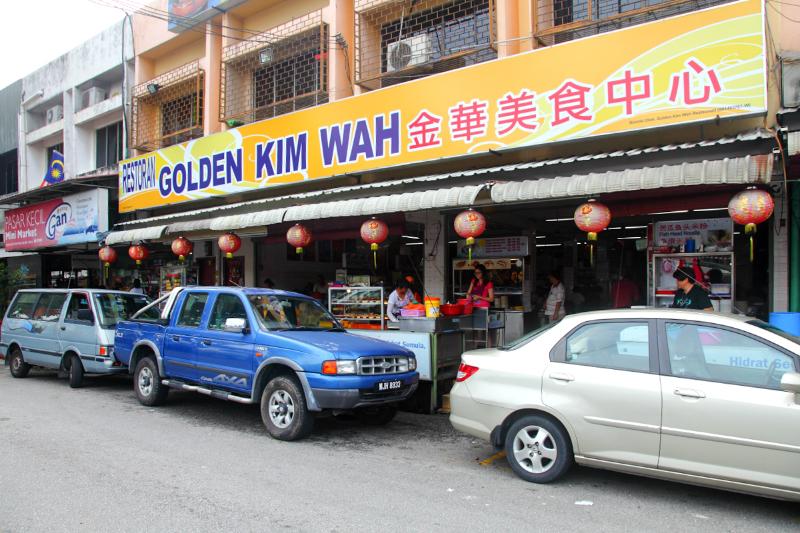 Restoran-Golden-Kim-Wah