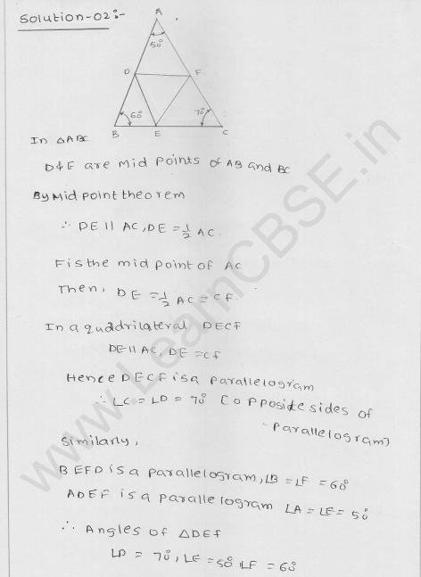 RD Sharma Class 9 Solutions Chapter 14 Quadrilaterals Ex 14.4 2