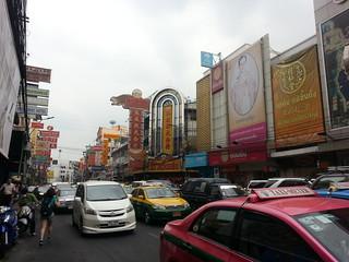 Chinatown y foto rey