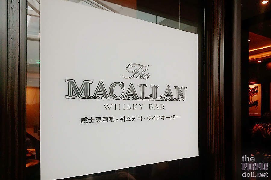 The Macallan Whisky Bar at Solaire's Sky Tower