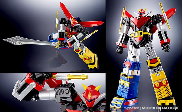 Super Robot Chogokin God Sigma