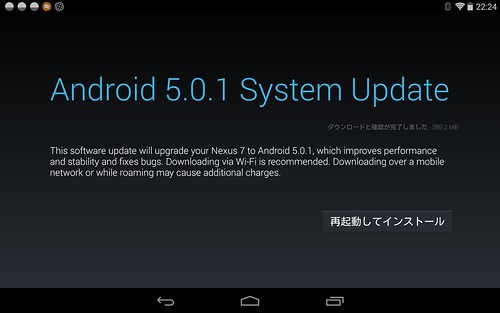 Android 5.0 has come!